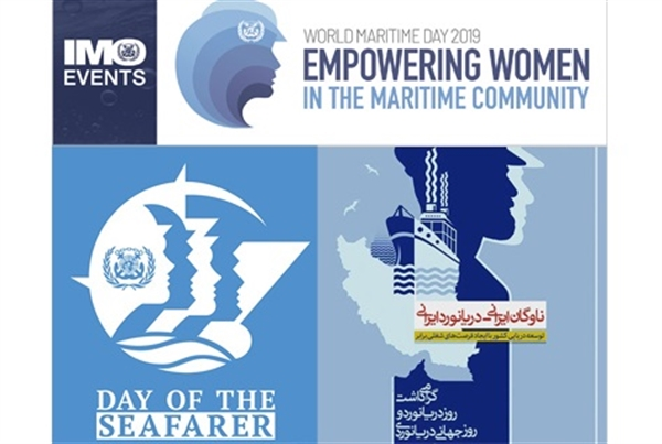 IMO Secretary-General: Empowering women in maritime isn't just an idea or a concept